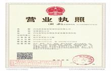 cpvc利来国际 lai88厂家资质